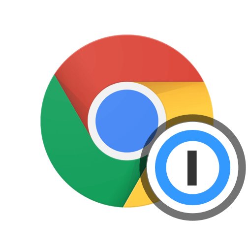 Download 1Password extension for Chrome